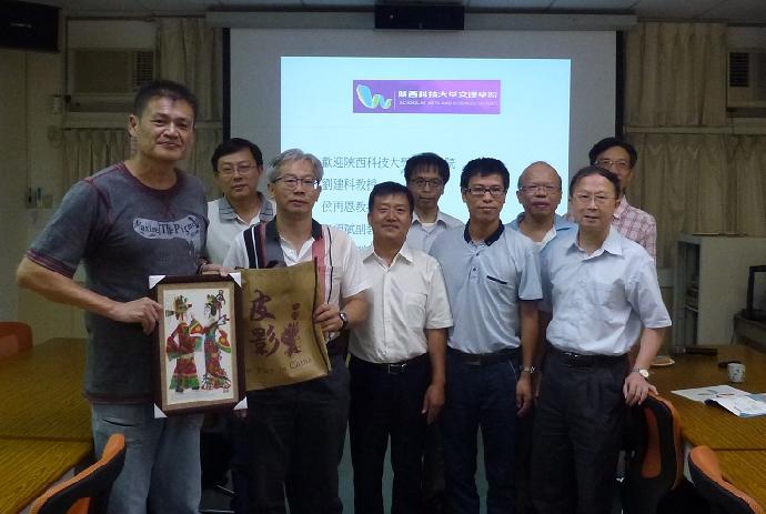 歡迎陝西科技大學文理學院至本系訪問