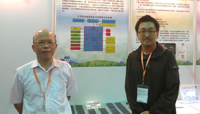 本系 蕭錫鍊老師率領學生團隊參與 「2016台灣國際太陽光電展覽會」的作品成果展出。