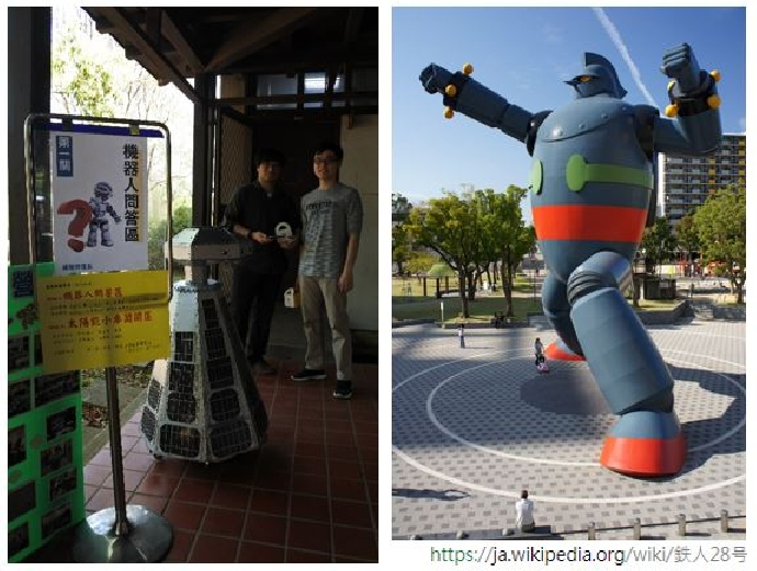 應用物理系師生打造機器人,理學院 Open Campus 中大活躍
