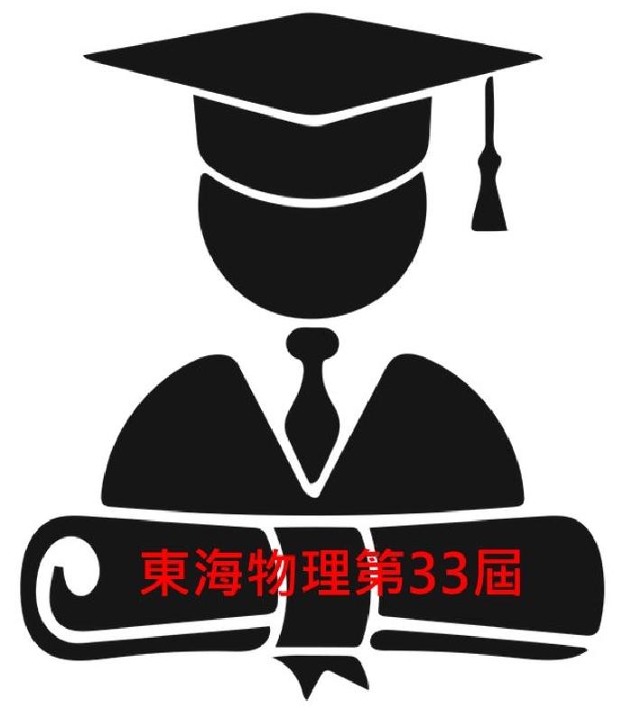 系友活動:國立體育大學運動與健康科學學院湯文慈院長(33屆)返校演講