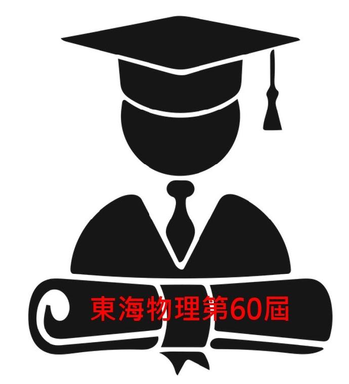 2018畢業生風雲錄第四話:「三位一體」之卷—躍升!畢業、升學、就業一次完成