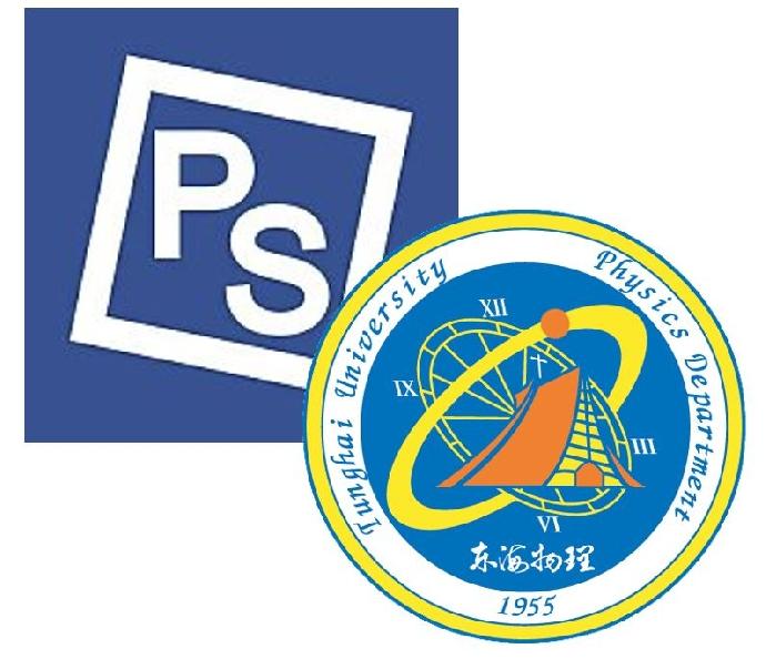 跨越科學與社會鴻溝的新課程:「物理與傳播」、「物理演示專題」