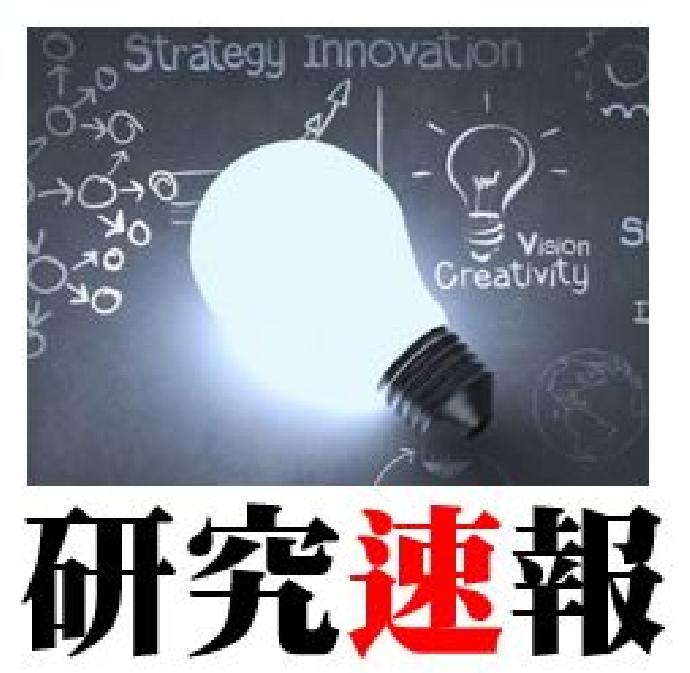 研究速報:本系簡世森老師關於「電模數頻譜技術應用於研究發光二極體之介面特性」,發表於 IEEE 期刊