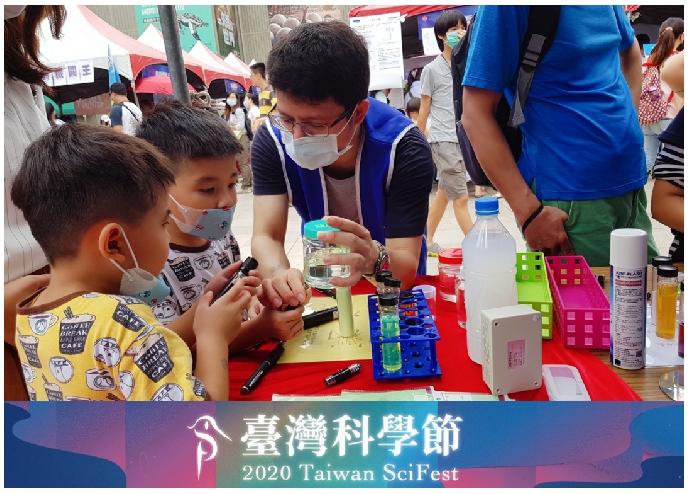 [台灣科學節曬科學] 科學教育向下扎根 王昌仁教授教你玩奈米!
