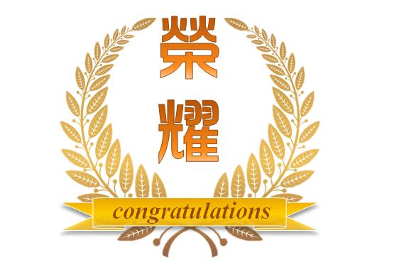 賀!本系第32屆卓筱梅系友,榮獲2015美國物理學會會士(APS Fellow)。
