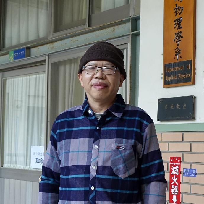 蕭錫鍊 副教授
