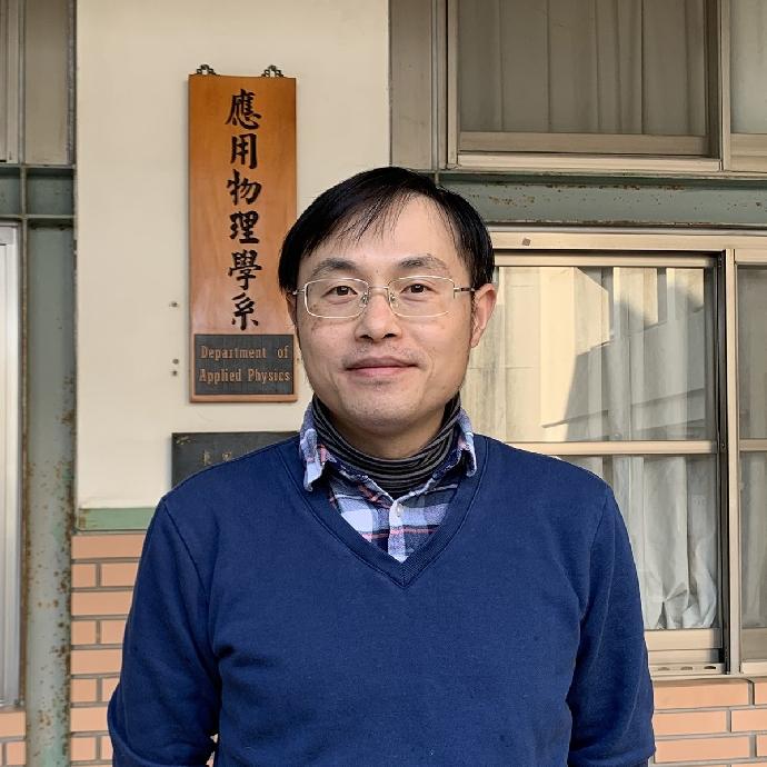黃家逸 副教授